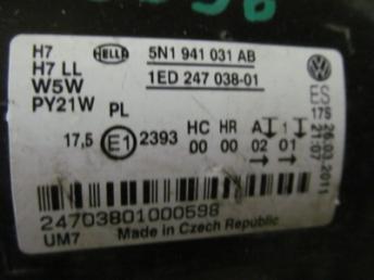 Фара галогенная левая VW TIGUAN (2007-2011) БУ есть трещина и царапены 5N1941031AB
