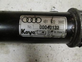 Рулевая рейка Audi A6 без сервотроника 1998 - 2005 4B1422052FX