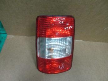 Фонарь задний левый наружный VW Caddy 2004 - 2011  2K0945095N