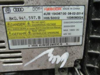Фара левая Audi Q5 2013 - 2017 ксенон в сборе бу 8R0941043C