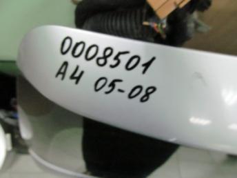 Пятая дверь AUDI A4 Avant бу 8E9827023H