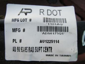 Панель предняя AUDI A80 B4 (1992-1996) Т-образная Тайвань новая 8G0805591B
