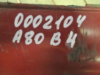Бампер передний AUDI А80 (1992-1996) БУ 8A0807103H