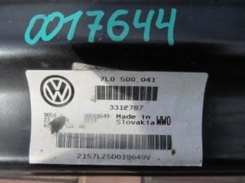 Подрамник задний VW TOUAREG Б/У 7L0599030N/L 7L0599030N/L