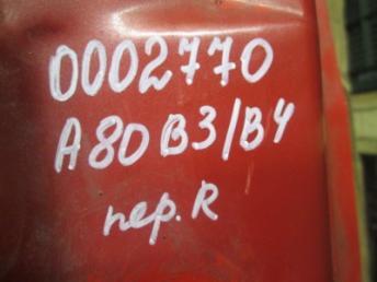 Дверь передняя правая AUDI А80 В3 1987-1991 / A80 В4 1992-1996 под нижний молдинг Б/У 8A0831052E