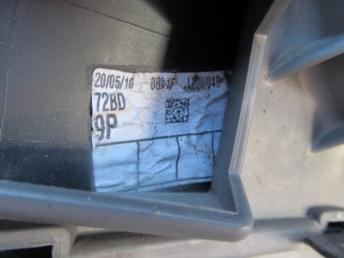 Бампер задний Peugeot 308 БУ  9681459077