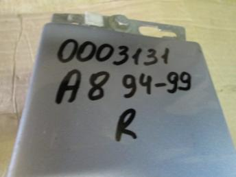 Крыло переднее правое AUDI А8 (1994-1999) Б/У 4D0821022A