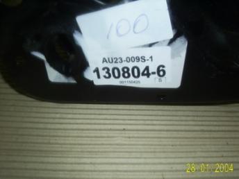 Панель передняя правая AUDI A80 B4 (1992-1996) Тайвань новая 8G0805856A