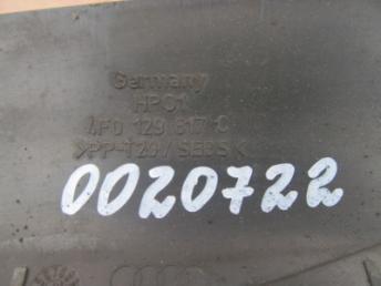 Канал впускной AUDI A6 (2005-2011) 4F0129617C Б/У 4F0129617C