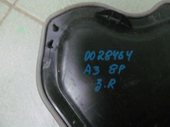 Обшивка внутренней стороны двери задняя правая AUDI A3 (2004-2013) БУ 8P4839916