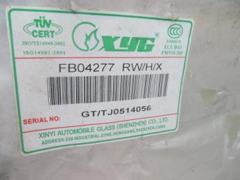 Стекло заднее седан с обогревом PASSAT XYG новое  357845499