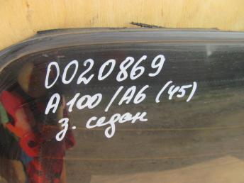 Стекло заднее с обогревом AUDI А100 А6 седан БУ 4A5845501Q