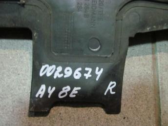 Пыльник радиатора правый AUDI А4 (2001-2005) БУ  8E0121284