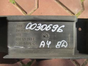 Пыльник радиатора левый 8D0121283E AUDI А4 БУ  8D0121283E