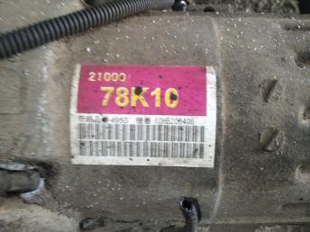 КПП (автомат) Suzuki Grand Vitara 2100078K10