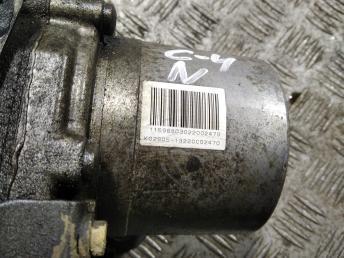 Насос гидроусилителя Citroen C4 2 4008C7