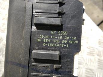 Блок предохранителей Citroen C4 2 9665492680