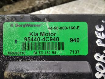 Блок управления раздаткой Kia Sorento 1 954404C940