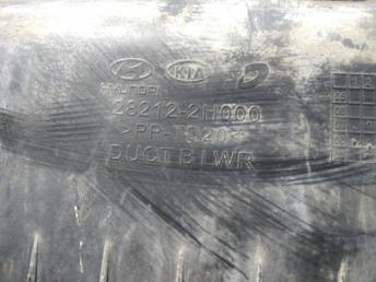 Воздухозаборник двигателя Hyundai Elantra 4 282122H000