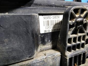 Блок предохранителей Hyundai/Kia 919501H030