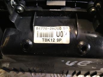 Бардачок Hyundai Elantra 4 847702H000