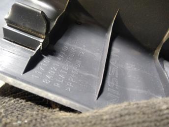 Обшивка багажника Nissan Almera G15 849214AA0A