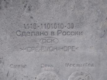 Бензобак 172015PA0A