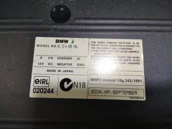 CD-чейнджер BMW 7 E65/E66 65126935934