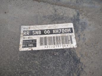 Бампер задний Honda Civic 4D 8 71501SNB010ZA