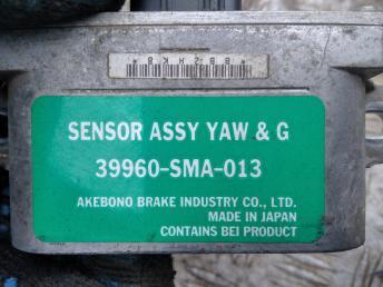 Датчик курсовой устойчивости Honda Civic 4D 8 39960SMA013