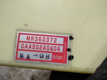 Блок управления климат контролем Mitsubishi Galant EA MR360372