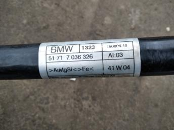 Кронштейн передней панели BMW 7 E65/E66 51717036326