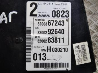 Блок электронный Renault Laguna 2