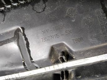 Водосток лобового стекла (жабо) Fiat Doblo