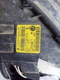 Фара левая Skoda Octavia A7 5E1941015