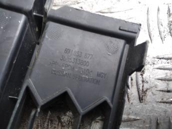 Решетка бампера средняя Skoda Rapid 6U0853677