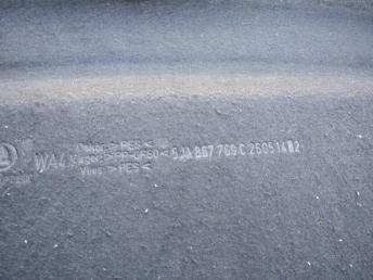 Полка багажника Skoda Rapid 5JA867769C