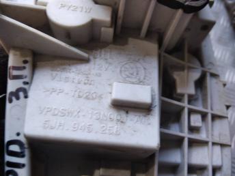 Плата заднего фонаря правого Skoda Rapid 6R0511115J