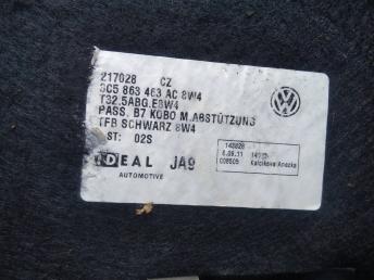 Пол багажника Volkswagen Passat B7 седан 3C5863463AC8W4