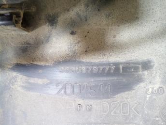 Накладка замка капота Citroen C5 2 7416H1
