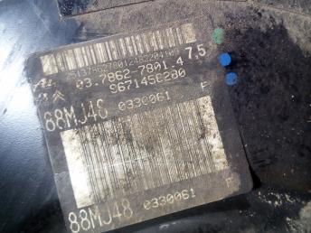 Вакуумный усилитель тормозов Citroen C5 2 9671458280