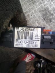 Блок предохранителей Citroen C5 2 966405908002