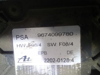 Моторчик стояночного тормоза Citroen C5 2 470214