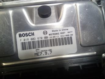 Блок управления двигателем Chery Tiggo T113605010BE