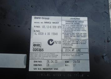 DVD, Cd чейнджер бмв 7 Е65, Е66