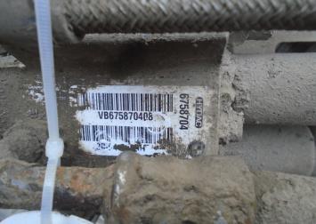 Блок клапанов бмв 7 Е65 Е66  VB675870408