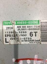 Блок управления рулем Toyota Corolla E15 89650-02490