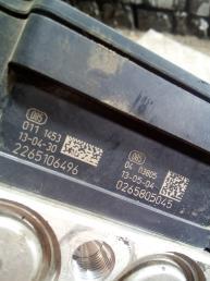 Блок ABS (насос) на Поло 5 6R0614117AH