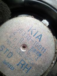 Динамик Kia Rio 2 963301G011