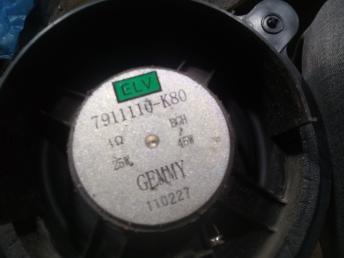 Динамик Great-Wall Hover 7911110K80